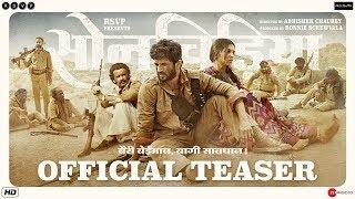 Sonchiriya | Official Teaser (Clean) | Sushant, Bhumi P,  Manoj B, Ranvir S | Abhishek C | Feb 2019