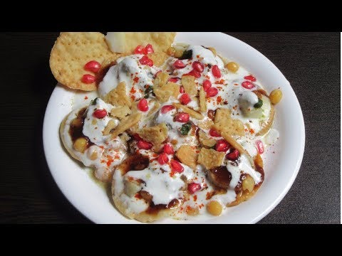 Dahi Papri Chaat Recipe - Chatpati Papdi Chaat with Homemade Papdis