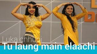 TU LAUNG MAIN ELAACHI/ LUKA CHUPPI/ KRITI SANON/ WEDDING/ SHADI DANCE FOR GIRLS/ LADIES DANCE/ SURAT