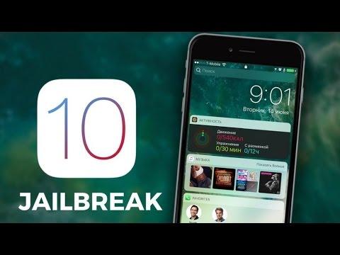 iOS 10 Jailbreak DEMO - PanGu / TaiG Soon!