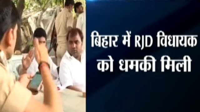 RJD MLA Gets a Death Threat on Phone in Patna