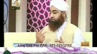 Parda (Hijaab) Kya Hain ? Aur Kisse Hain ? By Mufti Muhammad Akmal Sahab