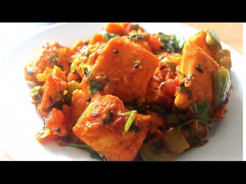 Bread Upma Recipe | Quick and Easy Breakfast or Snack Recipe | Bread Upma - Indian Vegetarian Recipe