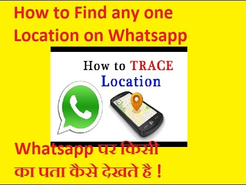 How to find someones location on Whatsapp.