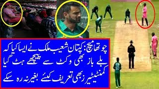 Pak vs SA 4th ODI | Shoaib Malik Brilliant Captaincy From Toss to Field Placing & Bowling Change