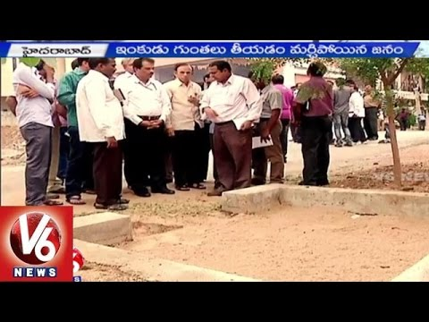 Rain Water Harvesting : Best for increasing ground water level, Says Experts (18-05-2015)