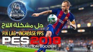 how to fix lag in pes 2018 on laptop or low end pc