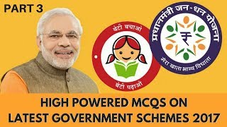 Latest Government Schemes 2017 - Learn Using High powered MCQs Part 3
