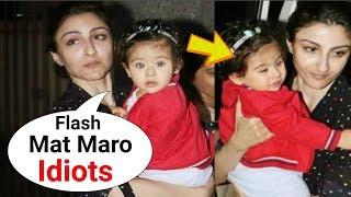Soha Ali Khan SHOUTS On Reporters For Flashing Light On Her Daughter Inaaya Naumi Khemu