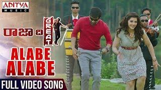 Alabe Alabe Full Video Song   Raja The Great Videos   Ravi Teja, Mehreen   Sai Kartheek