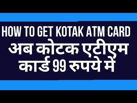 How to get kotak 811 physical debit card || kotak atm || kotak 811 || tech bharti ||
