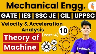 8 PM - GATE, IES, SSC JE, CIL, UPPSC 2020 | Mechanical Engg by Neeraj Sir | TOM | Velocity Analysis