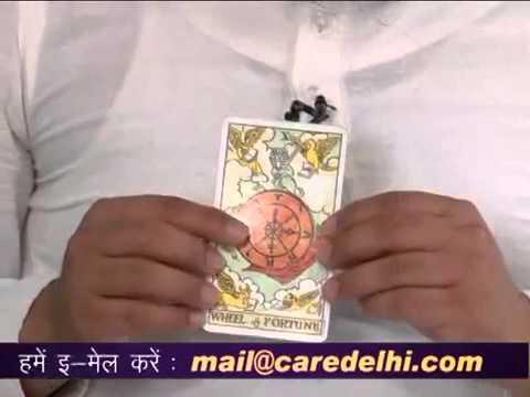 Tarot Card Training in Delhi, Mumbai,  India  Jagmohan Sachdeva
