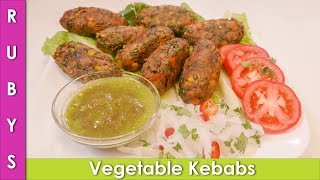 Vegetable Kebabs Sabzi ki Mazedar Kabab Recipe in Hindi Urdu  - RKK