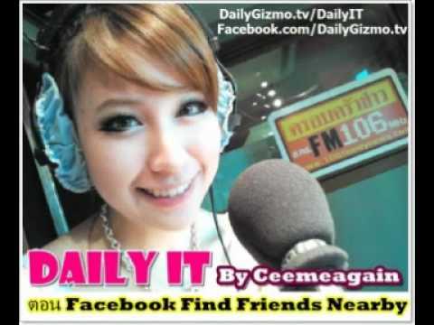 Facebook Find Friends Nearby