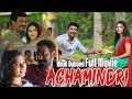 Achamindri | Hindi Dubbed Full Movie | Vijay Vasanth | Srushti Dange | Saranya Ponvannan
