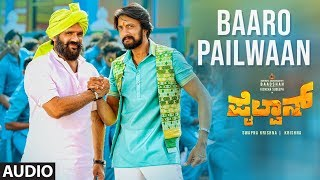 Baaro Pailwaan Audio   Pailwaan Kannada   Kichcha Sudeepa   Suniel Shetty   Krishna  Arjun Janya