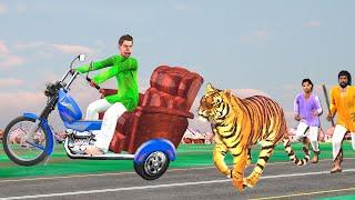 सोफा मोटरबाइक वाला Sofa Motorbike Wala Comedy Video हिंदी कहानिया Hindi Kahaniya Funny Comedy Video