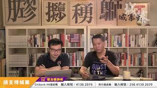 陳彦霖之死疑點重重 警察家人刻意隱瞞  - 15/10/19 「奪命Loudzone」長版本