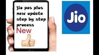 jio pos plus update new version Videos - Vidozee   Download