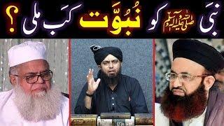 MUNAZRA b/w Maulana Saeed Asad Sb. & Dr. Ashraf Jalali Sb. (Reviewed By Engineer Muhammad Ali Mirza)
