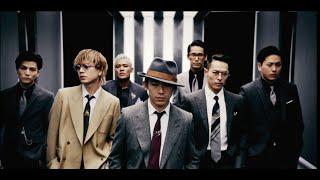 三代目 J SOUL BROTHERS from EXILE TRIBE / Yes we are