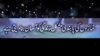 Mulana tariq jameel seab new bayan vary emotional  new latest 26/7/2017(40)