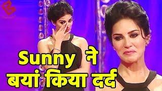 Sunny Leone ने बयां किया अपना दर्द ,Bollywood के Big Stars पर खोले कई राज़