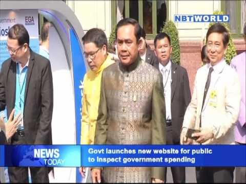 Govt launches new website for public to inspect government spending