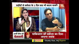 Latest news debate show  talk show 2017-Military operation in Kashmir कश्मीर मे सेना का ऑपरेशन