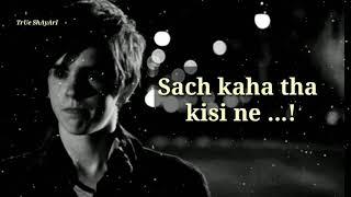 Very Sad 2 Line Shayari