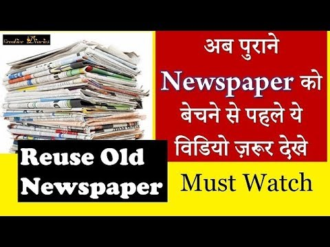 DIY Newspaper Project : How to make storage organiser with newspaper I Creative Diaries