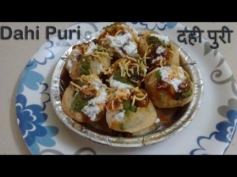 Holi Special :-दही पुरी, Homemade Dahi Puri, Ragda Puri, Sev puri, Batata puri in Hindi