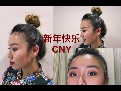 Soft Cut Crease Makeup Look for CNY💃🏻 || Asian Eyes