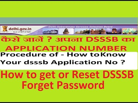 HOW TO GET YOUR FORGET DSSSB APPLICATION NUMBER / RESET/ PASSWORD / ADMIT CARD