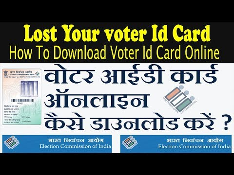 How To Download Lost Voter ID Card Online At Home || 1 मिनट में voter id card download करे
