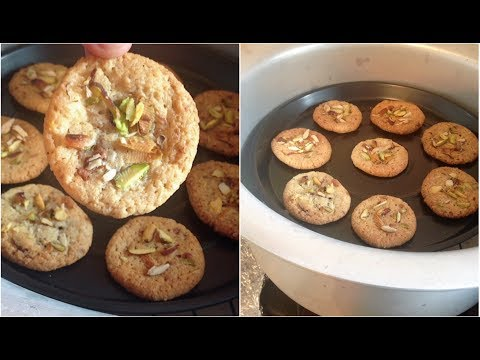 How to Make Biscuits Without Oven | Cookie Recipe in a Pot