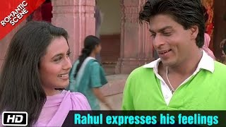 Download Rahul expresses his feelings - Romantic Scene - Kuch Kuch Hota Hai - Shahrukh Khan, Rani Mukerji Video