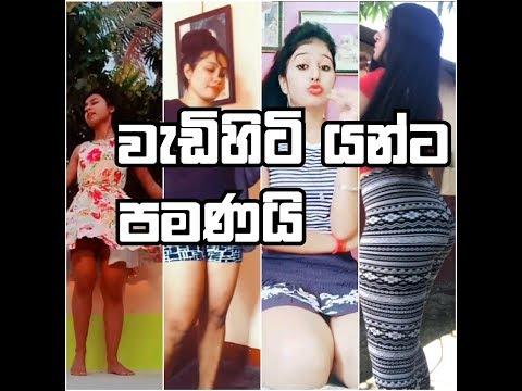 Xxx Mp4 Sexy Beautiful Girls Tik Tok Srilanka❤️❤️💵🚬 Best Tik Tok😍❤ Like TV Punchi Kelle Thama Matakai 3gp Sex