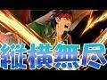【FEH#1255】絶対に引きたいキャラ!必須級の活躍をする ティバーン【Fire Emblem Heroes  FEヒーローズ】