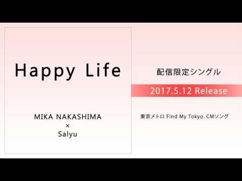 中島美嘉×Salyu 『Happy Life』(東京メトロ Find My Tokyo. CMソング)