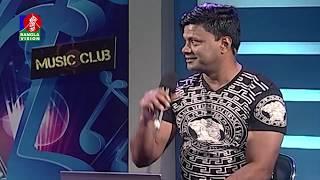 MONIR KHAN | Bangla SONG 2019 | Music Club | Ep 359 | Naheed Biplob | BanglaVision Program