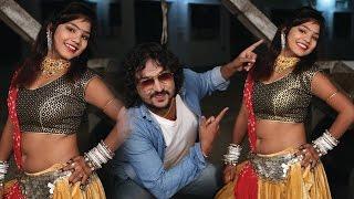 राजस्थानी DJ सांग ॥  ढोल पिटले ॥ Dhool Pitale    Latest Marwadi DJ 2016
