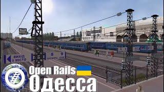Open Rails 3D Cab Test - Russian M62