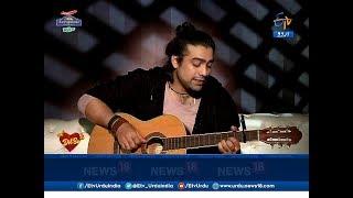 Dilse - Interview Of Jubin Nautiyal - PlayBack Singer On ETV Urdu