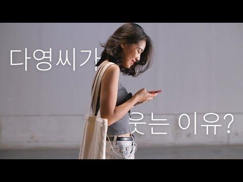 항공권 특가알림앱, 플레이윙즈