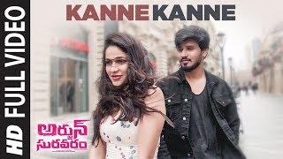 Kanne Kanne Full Video Song | Arjun Suravaram | Nikhil Siddhartha, Lavanya Tripati | Sam C S