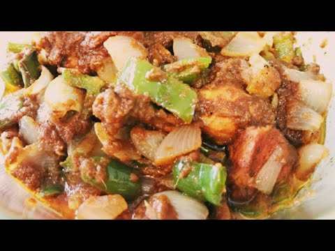 Chilli Chicken Recipe || Bell pepper And Onion Chicken  Recipe || Easy To Make || Sanobar's Kitchen