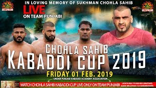 LIVE | KABADDI SHOW MATCH | SUR SINGH v/s CHOHLA SAHIB | SUR