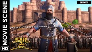 The humiliating march | Chaar Sahibzaade 2 Hindi Movie | Movie Scene
